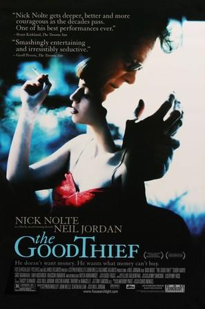 The Good Thief - Movie Poster (thumbnail)