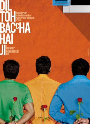 Dil Toh Bachcha Hai Ji - Movie Poster (thumbnail)