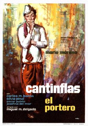 El portero - Spanish Movie Poster (thumbnail)