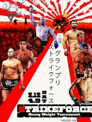 Strikeforce: Fedor vs. Silva - Japanese Movie Poster (thumbnail)