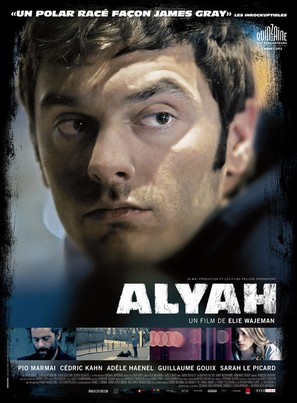 Alyah - French Movie Poster (thumbnail)