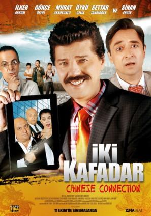 Iki kafadar Chinese Connection - Turkish Movie Poster (thumbnail)