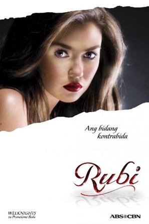"""Rubi"" - Philippine Movie Poster (thumbnail)"