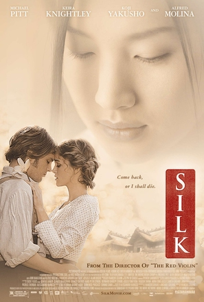 Silk - Theatrical poster (thumbnail)