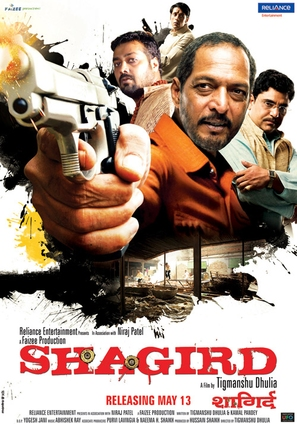 Shagird - Indian Movie Poster (thumbnail)