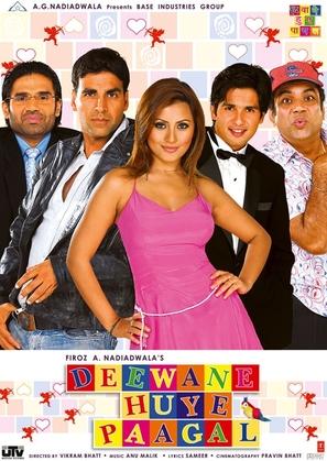 Deewane Huye Paagal - Indian Movie Poster (thumbnail)