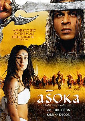 Asoka - DVD cover (thumbnail)