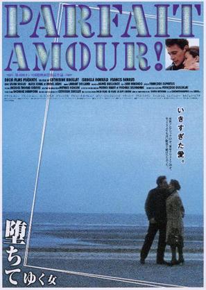 Parfait amour! - Japanese Movie Poster (thumbnail)