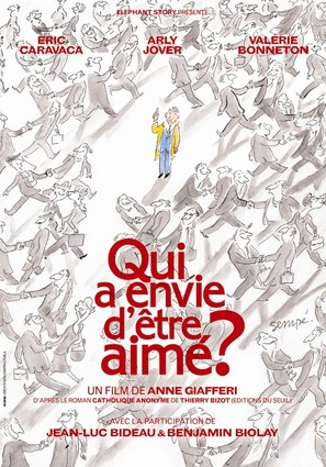 Qui a envie d'être aimé? - French Movie Poster (thumbnail)