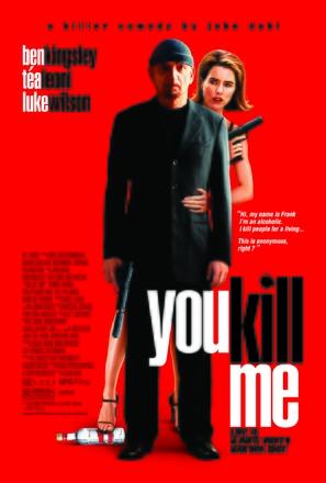 You Kill Me - Movie Poster (thumbnail)