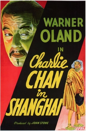 Charlie Chan in Shanghai - Movie Poster (thumbnail)