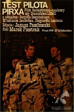 Test pilota Pirxa - Polish Movie Poster (thumbnail)