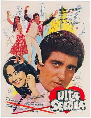 Ulta Seedha - Indian Movie Poster (thumbnail)