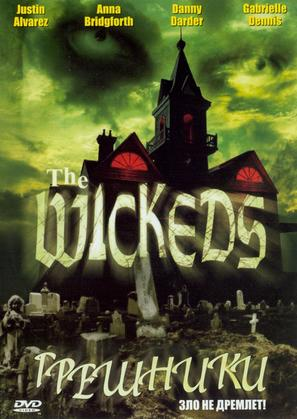 The Wickeds - Russian Movie Cover (thumbnail)