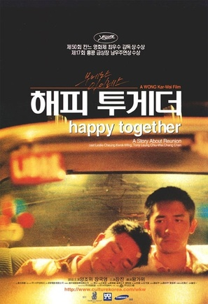 Cheun gwong tsa sit - South Korean Movie Poster (thumbnail)