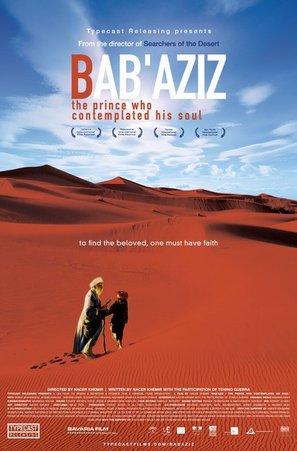 Bab'Aziz - Movie Poster (thumbnail)