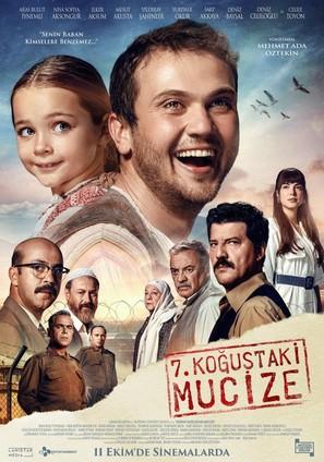 Yedinci Kogustaki Mucize - Turkish Movie Poster (thumbnail)