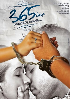 365 Days - Indian Movie Poster (thumbnail)