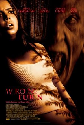 Wrong Turn - Movie Poster (thumbnail)