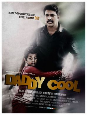 Daddy Cool - Indian Movie Poster (thumbnail)