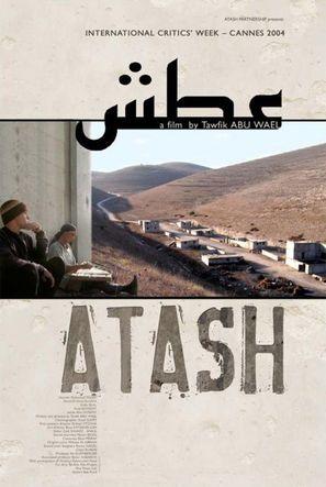 Atash - poster (thumbnail)