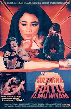 Ratu Ilmu Hitam 1981 Movie Posters