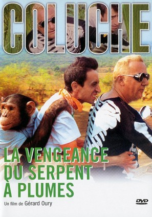 La vengeance du serpent à plumes - French Movie Cover (thumbnail)