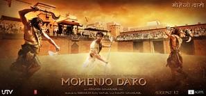 Mohenjo Daro