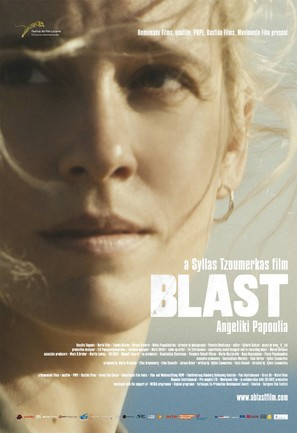A Blast - Greek Movie Poster (thumbnail)