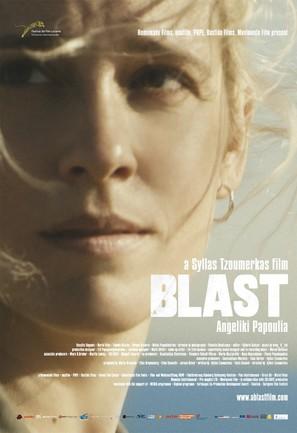 A Blast - Greek Movie Poster (thumbnail)