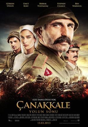 Çanakkale Yolun Sonu - Turkish Movie Poster (thumbnail)