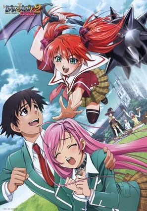 """Rosario to Vampire Capu2"" - Japanese Movie Poster (thumbnail)"