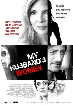 Zeny mojho muza - British Movie Poster (thumbnail)