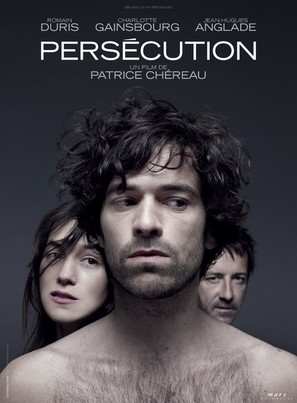Persécution - French Movie Poster (thumbnail)
