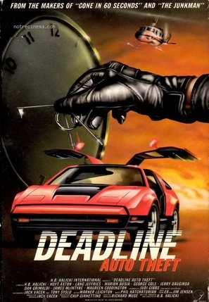 Deadline Auto Theft - Movie Cover (thumbnail)