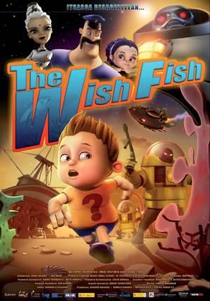 The Wish Fish - Spanish Movie Poster (thumbnail)