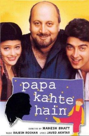 Papa Kahte Hain - Indian Movie Poster (thumbnail)