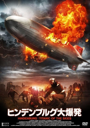Hindenburg: Titanic of the Skies