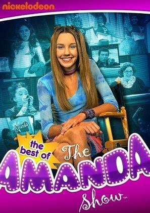 """The Amanda Show"" - DVD movie cover (thumbnail)"