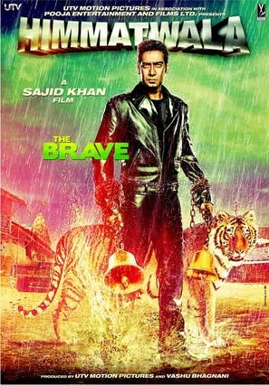 Himmatwala - Indian Movie Poster (thumbnail)