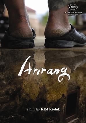 Arirang - Movie Poster (thumbnail)