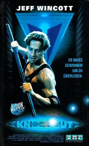 No Exit - German VHS movie cover (thumbnail)