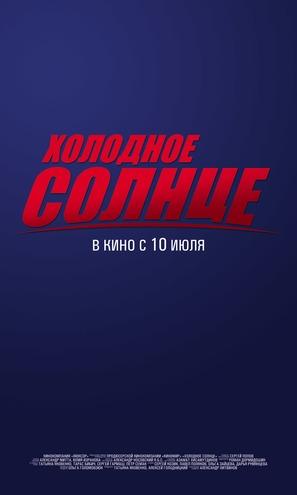 Kholodnoe solntse - Russian Movie Poster (thumbnail)