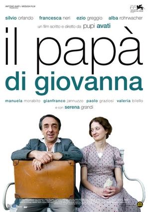 Il papà di Giovanna - Italian Movie Poster (thumbnail)