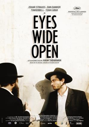 Einaym Pkuhot - Swiss Movie Poster (thumbnail)