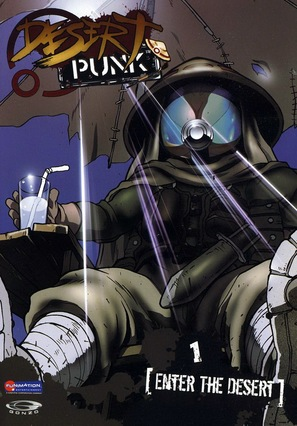 """Sunabozu"" - DVD cover (thumbnail)"