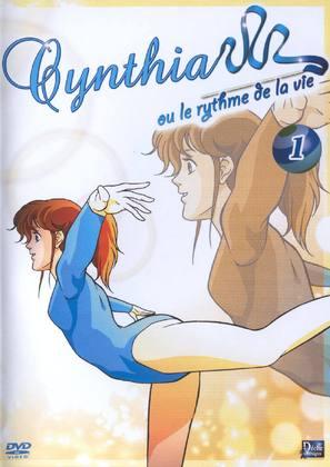 Hikari no densetsu - French DVD cover (thumbnail)