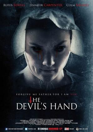 Where the Devil Hides - Lebanese Movie Poster (thumbnail)
