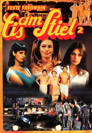 Yotzim Kavua - German Movie Cover (thumbnail)