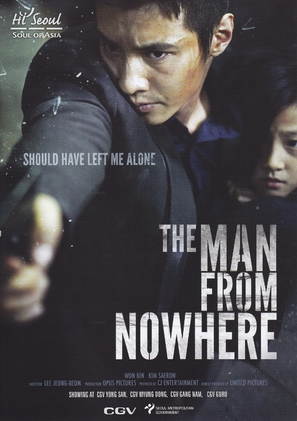 Ajeossi - Movie Poster (thumbnail)